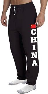 STUFF WITH ATTITUDE China Open Bottom Black Sweat Pants
