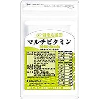 健康応援団 マルチビタミン お徳用12か月分 12袋 360粒 葉酸プラス 14種類のマルチビタミン