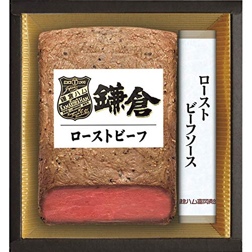 【お歳暮ギフト】 鎌倉ハム富岡商会 ローストビーフ KRB−502N