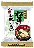 松茸のお吸物 3g ×10個