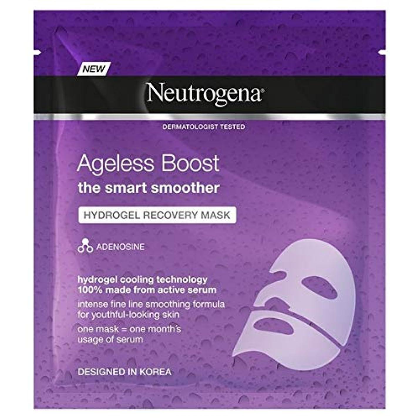 陽気な盲信先見の明[Neutrogena] ニュートロジーナ永遠ブーストハイドロゲルマスク30ミリリットル - Neutrogena Ageless Boost Hydrogel Mask 30ml [並行輸入品]