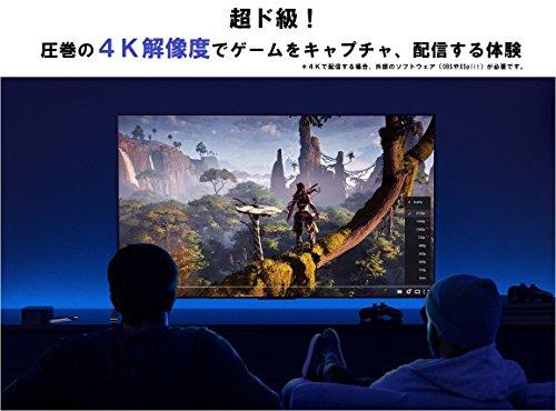 ElgatoGameCapture4K60Pro-4KでゲームをキャプチャーPS4Pro,XboxOneXgameplay,PCIex410GAG9901【日本正規代理店品】