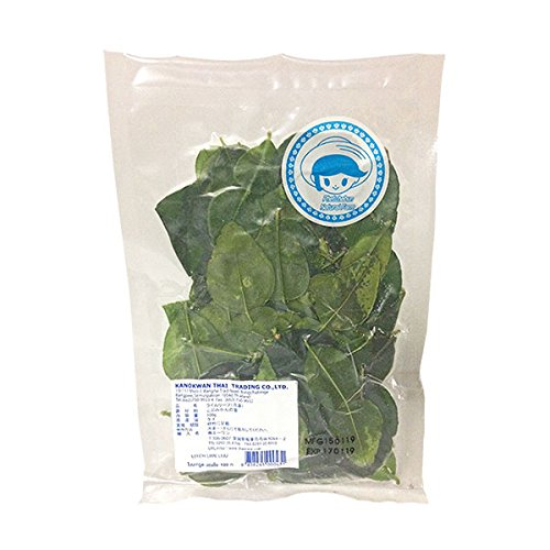 冷凍野菜 バイマックル こぶみかんの葉 100g クール便