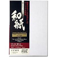 アワガミファクトリー アワガミインクジェットペーパー プレミオ-楮-白 (A4サイズ・10枚) IJ-6224