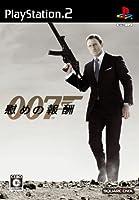 007/慰めの報酬 - PSP