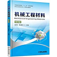 Materials for Mechanical Engineering (3rd Edition)(Chinese Edition)