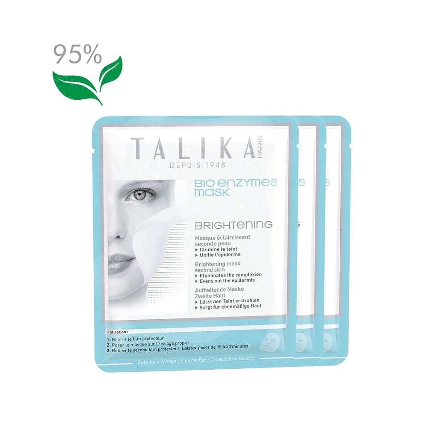 計算可能山岳専門知識TALIKA ブライトニング フェイスマスク
