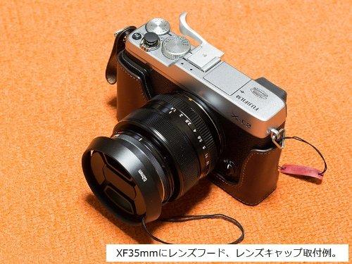 f-foto(エフフォト)『クラシックレンズフード52mm(ノーマルタイプ)』