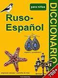 Diccionario Ruso-Español para niños (English Edition)