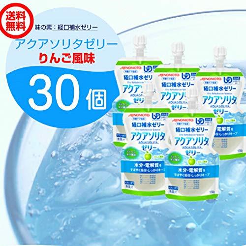 味の素 アクアソリタ ゼリー りんご 130g 30個 経口補水ゼリー