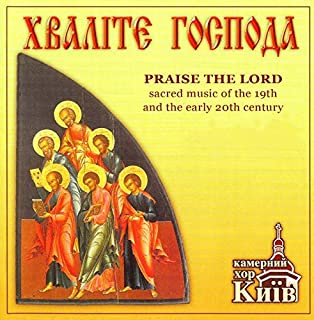 Praise the Lord- Russian Religious Music of the 19th and 20th Century