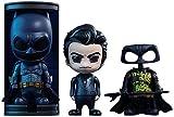 コスベイビーS バットマン vs スーパーマン ジャスティスの誕生 ブルース・ウェイン&バットスーツ&ロビン・コスチューム 高さ約10センチ プラスチック製 塗装済み完成品フィギュア