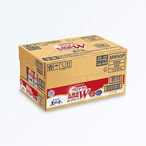サントリーヨーグリーナ&サントリー天然水プロテクト乳酸菌W540ml×24本