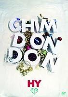 HY CHIMDONDON [DVD]