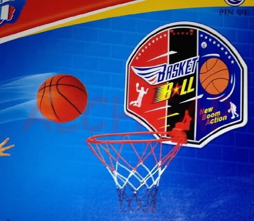 Panier de Basket pour Chambre 22cm + Ballon + Pompe