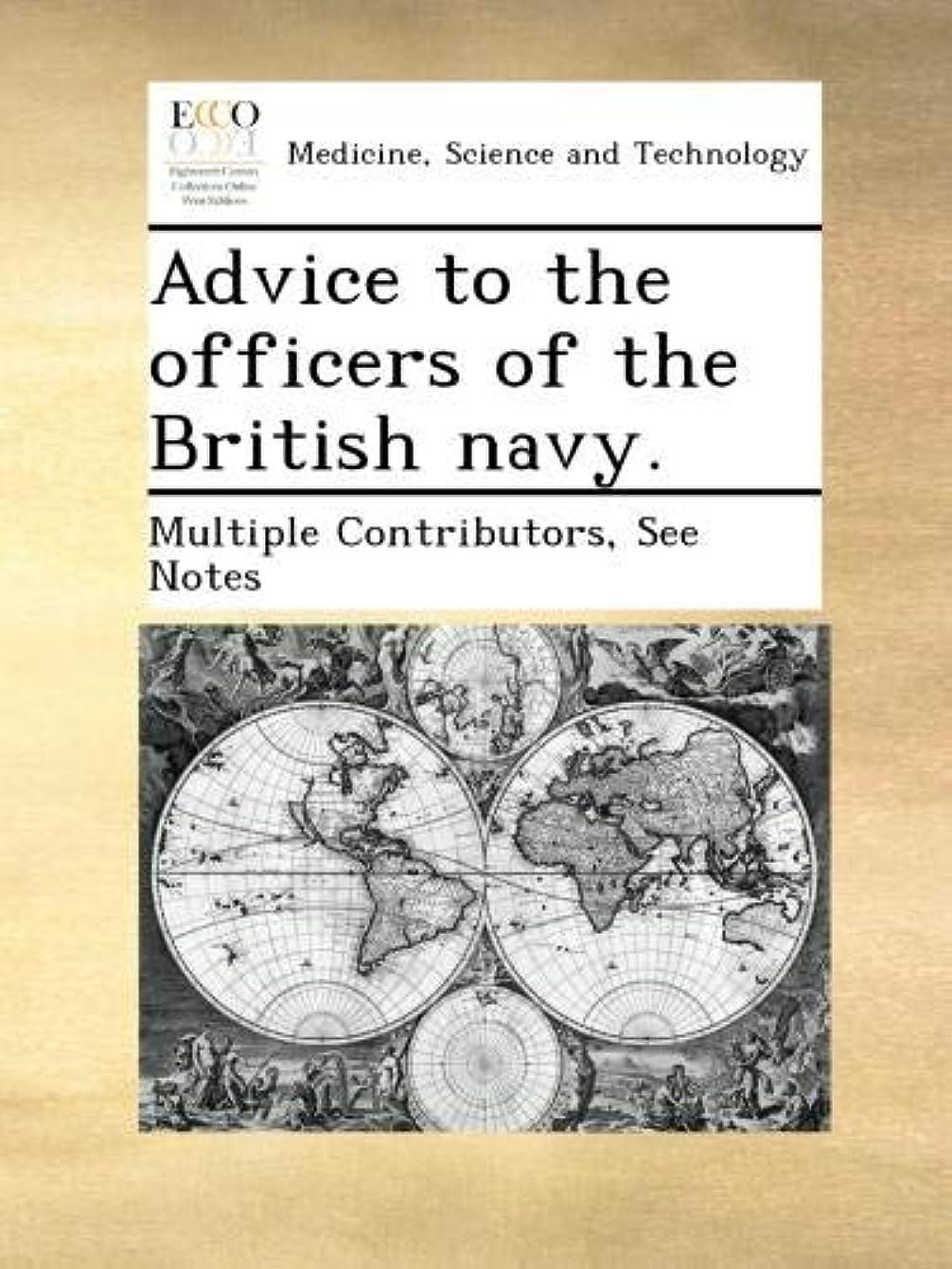 混乱させる表面フォークAdvice to the officers of the British navy.