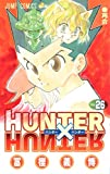 HUNTER X HUNTER26 (ジャンプコミックス)