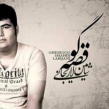 Ghesse Goo