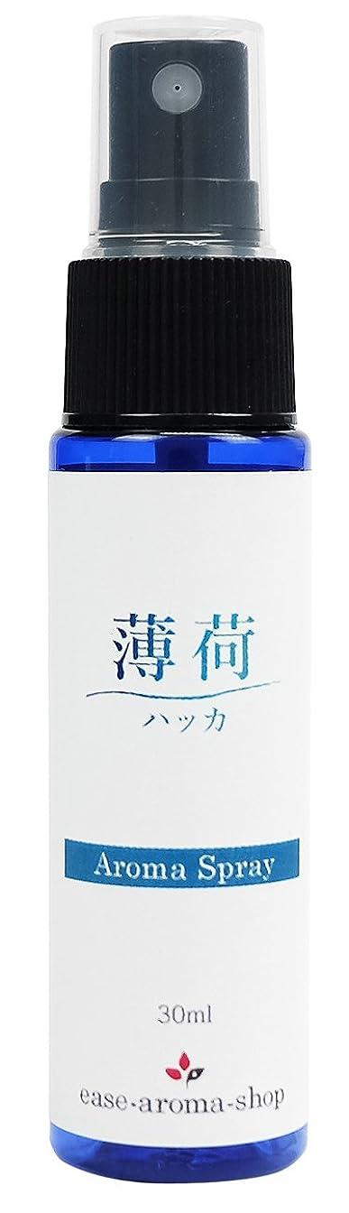 落花生異常アシストease アロマスプレー 薄荷 (ハッカ) 30ml