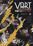VART -声優たちの新たな挑戦- DVD4巻[DVD]
