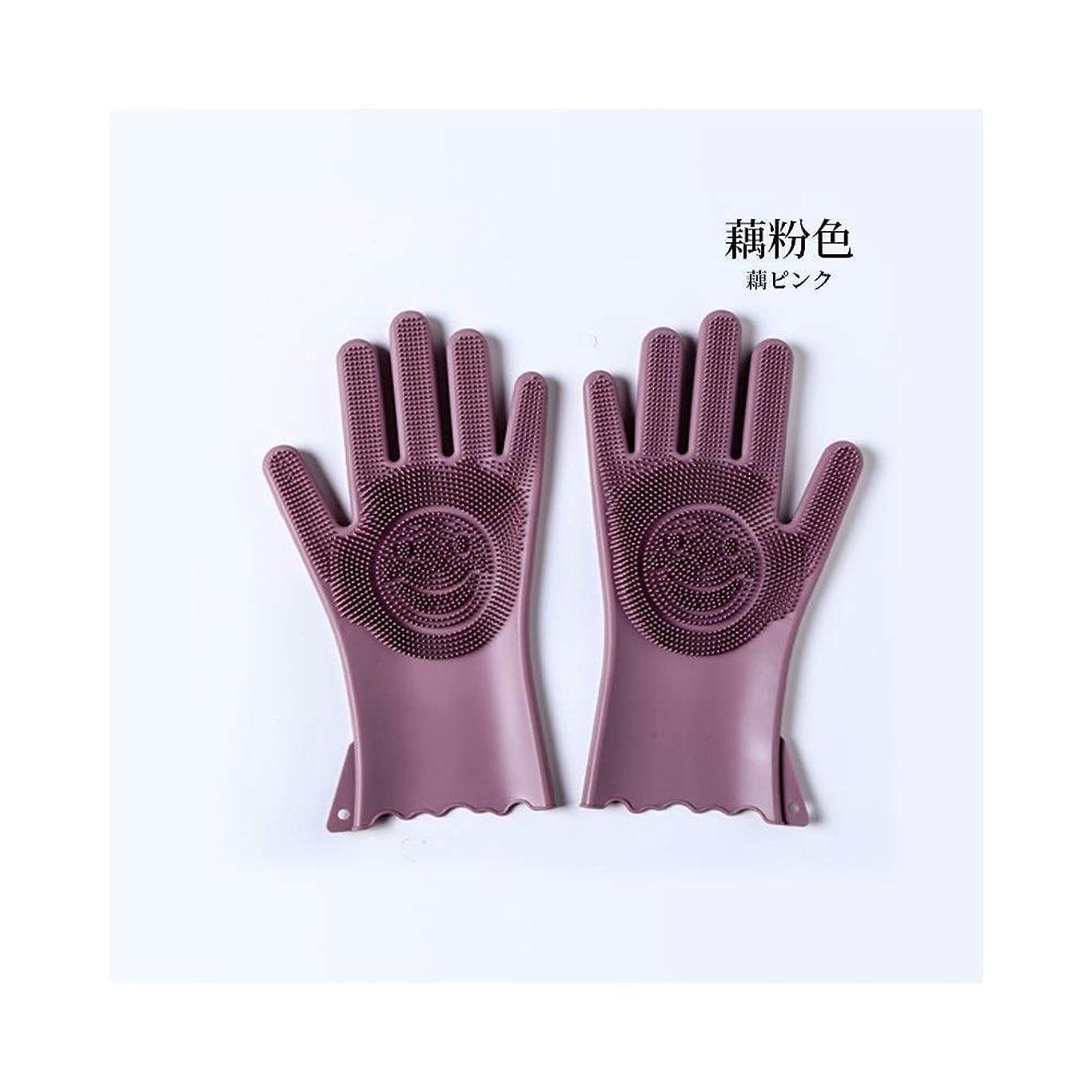 ましい困難進む使い捨て手袋 作業用手袋防水厚くて丈夫なシリコーン多機能キッチン家庭用手袋 ニトリルゴム手袋 (Color : PINK, Size : M)