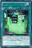 遊戯王OCG サイコ・フィール・ゾーン レア EXVC-JP056-R
