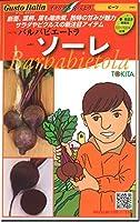 ビート 種子 ソーレ 80粒 Barbabietola