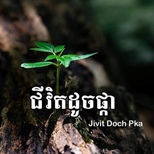 Khun Vattanak