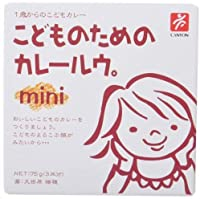 (A)(全国送料無料‐4箱セット) こどものためのカレールウ。Mini 75g×4箱セット ≪代引不可≫≪他の商品と混載不可≫
