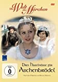 Three Wishes for Cinderella [DVD]