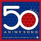 アニメソング cd