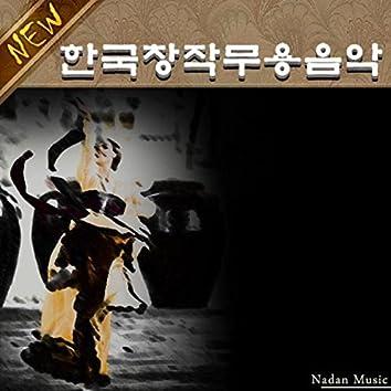 Korean Traditional Dance Music By New Creative : Gugak Instrument