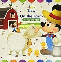 Disney Baby On the Farm