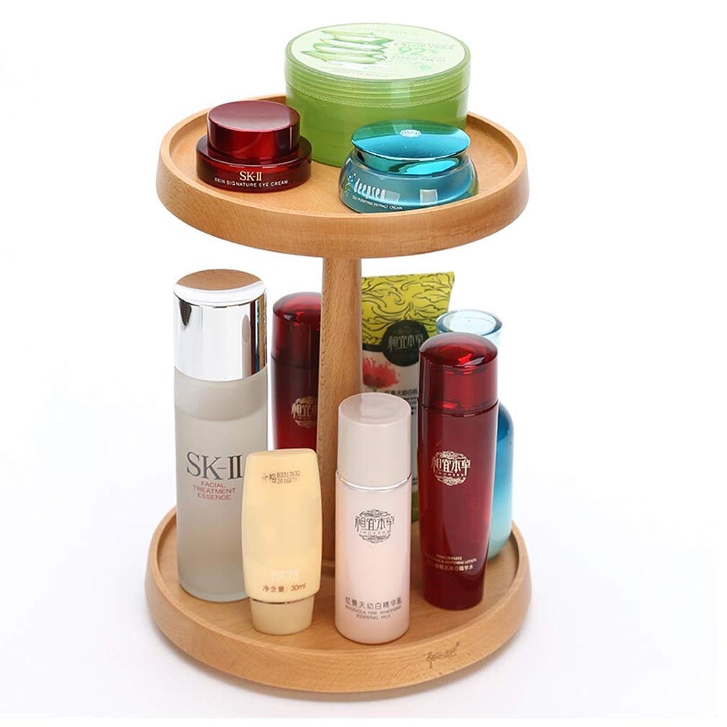 壁紙胃ホーン化粧オーガナイザー度回転取り外し可能な化粧ホルダー、大容量化粧品オーガナイザー収納ボックス寝室/浴室/部屋/あなたの人生に便利