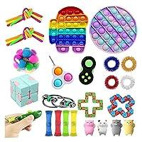 感覚のフィジットのおもちゃセット、安い感覚のフィジットのおもちゃパックストレスボール大理石のメッシュとストレスの軽食のおもちゃ、ストレス不安のための官能療法のおもちゃ、子供のための贈り物、そして大人の自閉症(PCSA) (Color : Pcsd)