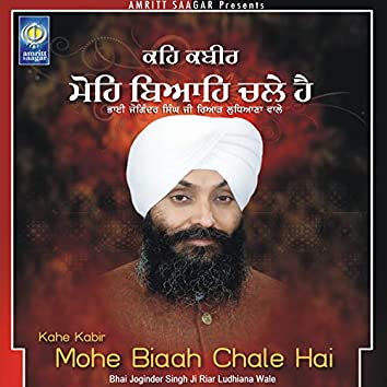 Mohe Biaah Chale Hai