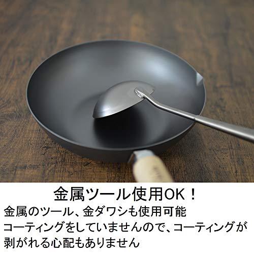 リバーライト鉄炒め鍋極ジャパン30cmIH対応日本製中華鍋