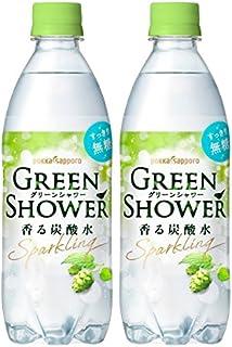 ポッカサッポログリーンシャワー500ml【2ケースまとめ買い】