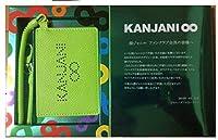 関ジャニ∞ 10周年記念品 パスケース FC限定 ランクA