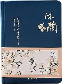 OGTFRWS اللون داخل الصفحة دفتر ملاحظات نمط صيني إبداعي دفتر يوميات كتاب كتاب كتاب قصاصات يصلح كهدية جميلة (اللون: أ)