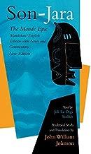 Son-Jara: The Mande EpicPerformance by Jeli fa-Digi Sis??k?? (African Epic) by Johnson John William (2003-10-30) Hardcover