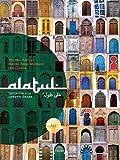 Alatul Iniciación a la lengua arabé by Victoria;Manzano, Miguel Ángel;Zanón, Jesús Aguilar(2010-01-09)