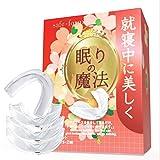 safe+form マウスピース 日本語説明書付き【お得な4個組/MSサイズ】