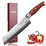 Sedge Damascus Kiritsuke Knife - Nakiri Vegetable Cleaver Kitchen Knife - Ergonomic G10 Handle with Gift Box - Japanese AUS-10 67 Layers High Carbon Damascus Stainless Steel - SD-H Series -7