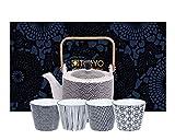 [page_title]-TOKYO design studio Nippon Black Tee-Set schwarz-weiß, 5-TLG, 1x Tee-Kanne 0,8 l und 4X Tee-Tassen 180 ml, asiatisches Porzellan, Japanisches Design, inkl. Geschenk-Verpackung