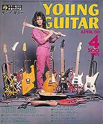 YOUNG GUITAR (ヤング・ギター) 1980年 4月号 スティーヴ・ルカサー アンドリュー・ラティマー