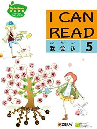 My Fun Chinese (MFC) I Can Read 5 (English and Chinese Edition)