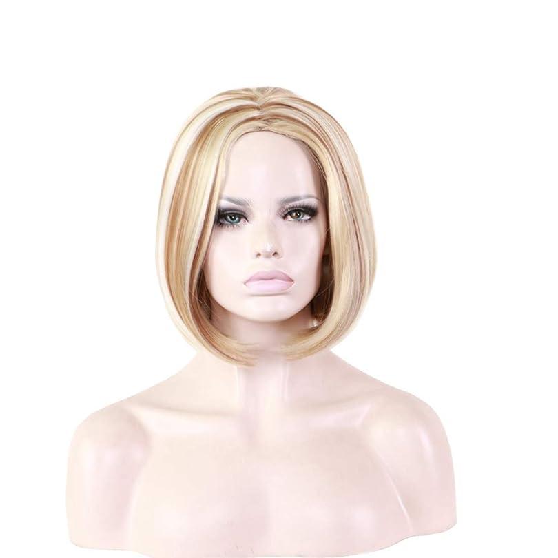 Koloeplf ヨーロッパとアメリカの人気ウィッグゴールデンショートヘアウィッグホワイトショートヘアウィッグ (Color : 金色)