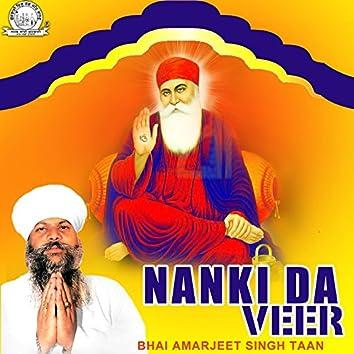 Nanki Da Veer