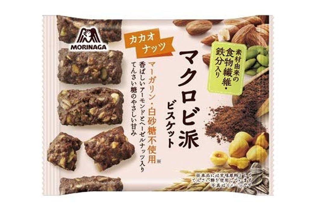 ギャロップ書道粘着性森永製菓 マクロビ派ビスケット カカオナッツ 72個セット